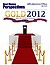 Gold2012